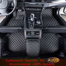 Car Floor mats For AUDI A1 A3 A4 A5 A6 A7 A8 Q3 Q5 Q7 Car styling Foot mats Custom carpets accessories rugs Carpet for car(China (Mainland))