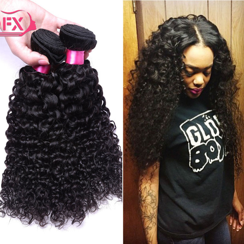 7A Mink Brazilian Hair Weave Bundles Yvonne Brazilian Kinky Curly Hair Kinky Curly Weave Human Hair Beauty Forever Hair Ms Co Co
