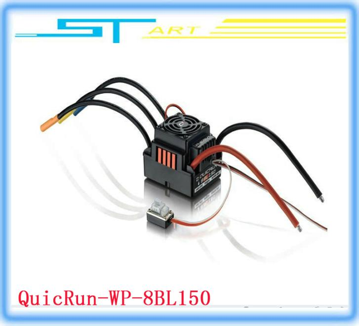 Hobbywing Quicrun Waterproof Brushless ESC 150A ESC for Sensorless Brushless Motor electric car buggy truck low s remote control<br><br>Aliexpress