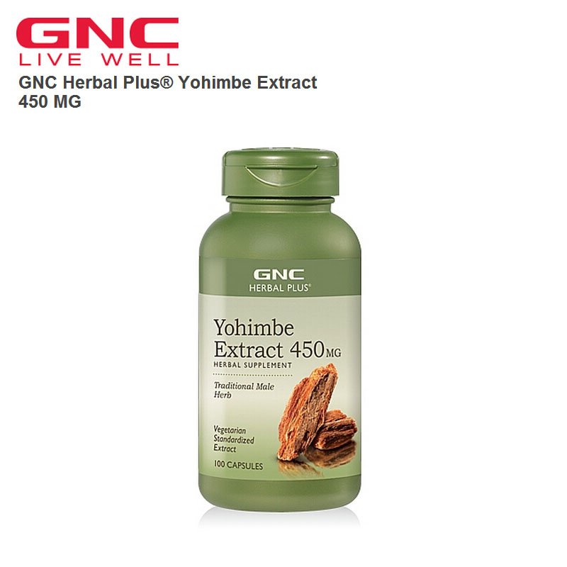 Herbal Extracts Overnight Delivery