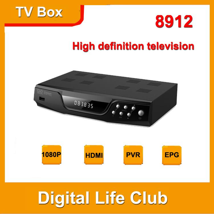 HD Digital 8912 DVB T2 tunner MPEG4 HD/H.264 TV Receiver Compatible the DVB T HDMI RCA for RUSSIA/EUROPE/THAILAND set top box(China (Mainland))