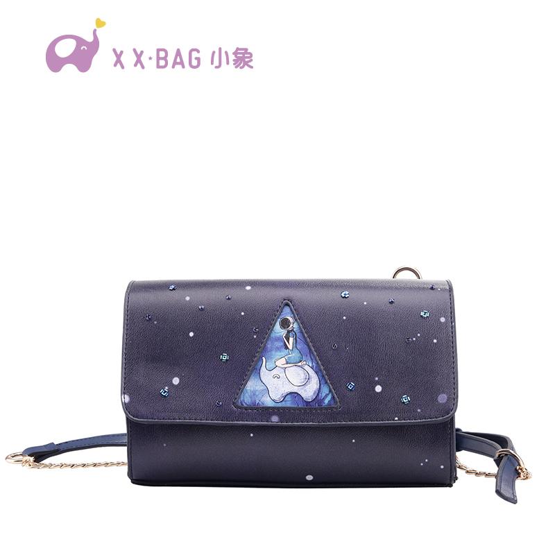 Baby Bag Satchel Bag 2015 summer new fashion nail bead chain shoulder bag bag 1922 cross<br><br>Aliexpress