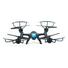 MJX X500 2.4G 6 Axis RC Quadcopter Drone with a battery without remote controller for old customers who got the damaged drone