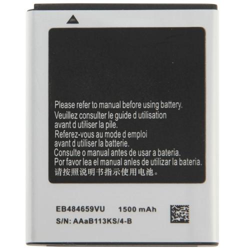 EB484659VA EB484659VU High Capacity 1500mAh Battery Use for Samsung T759 W689 S5820 I8150 Exhibit 4G etc