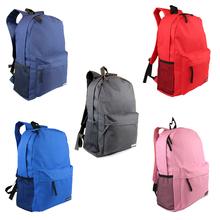 Школьные сумки  от Hongkong beauty для Мужская, материал Полиэстер артикул 32352302683