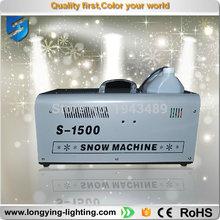 Free shipping DMX512 1500w snow machine snow making machine for wedding(China (Mainland))