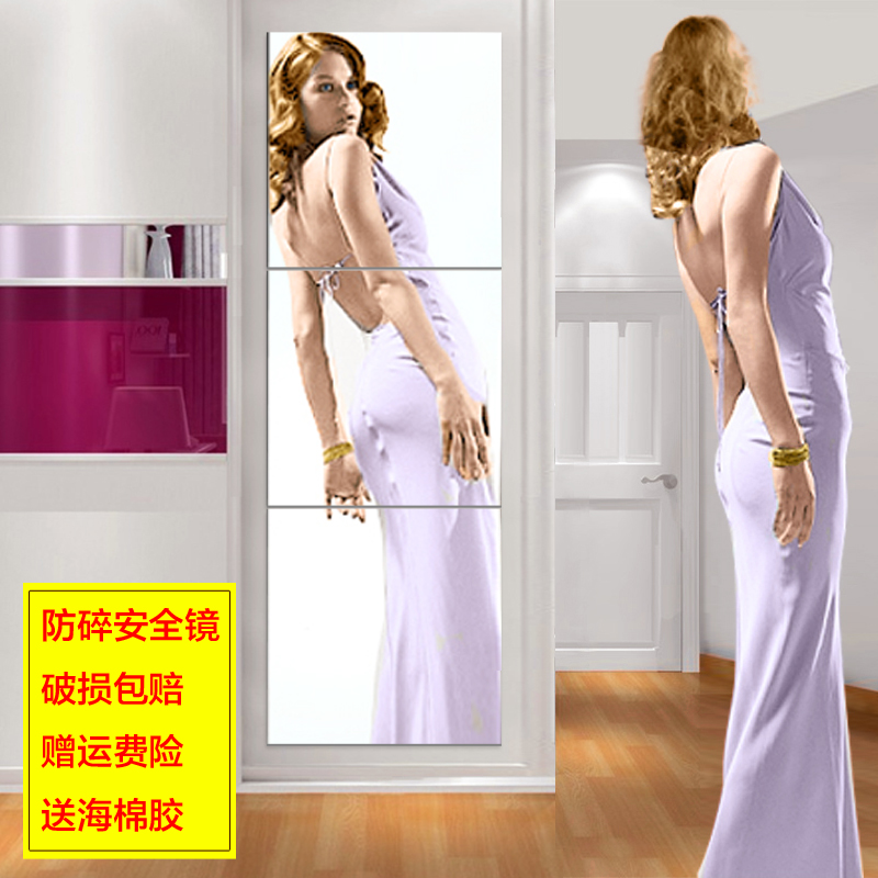 dressing mirror brief modern frameless wall stickers full-body mirror dressing mirror(China (Mainland))