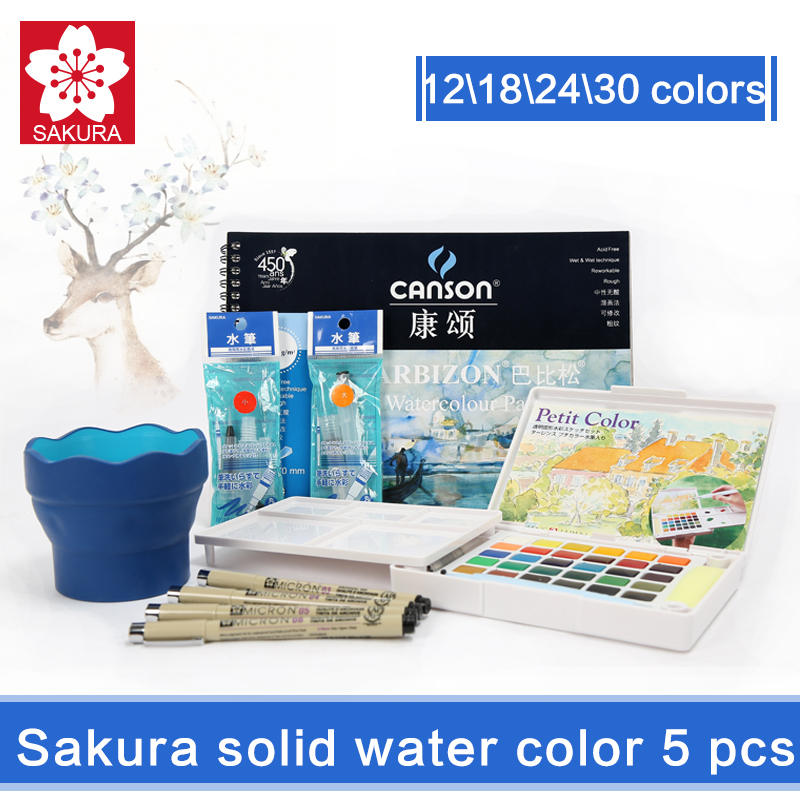 SAKURA Solid Water Color Paint 12/18/24/30 Colors ,Solid Water Color+Needle Pens+Water Brush+Watercolor Paper+Cup Sets(China (Mainland))