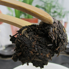 Yunnan Wuliang Phoenix Cooked Puer Tea Tuocha P051 3 5oz 100g ZH207