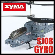 syma micro helicopter promotion