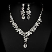 Bridal Wedding Bride Shining Rhinestone Necklace Earring Jewelry Set Party(China (Mainland))