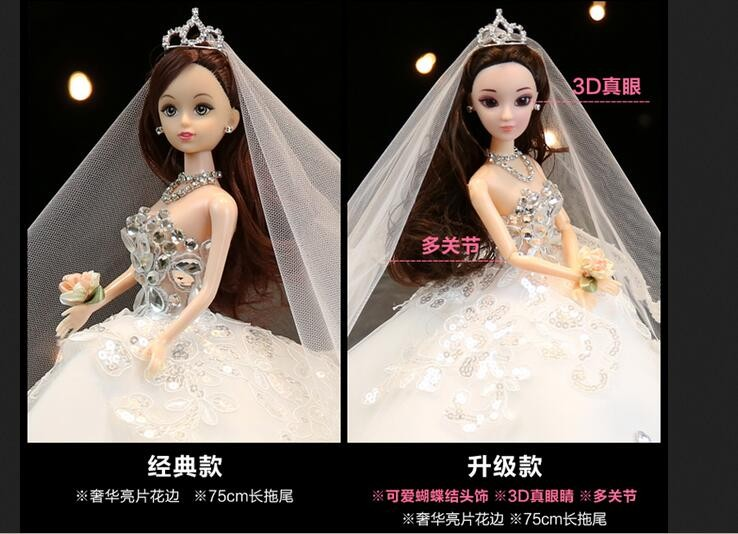Free transport  dancing doll dancing princess doll physique+doll head The skirt diameter 75CM doll equipment for barbie,women reward