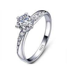 zensko prstenje srebrno