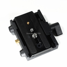 577 Rapid Connect Adapter Clamp with 501PL Quick Release Sliding Plate For Manfrotto 501HDV 701HD Tripod(China (Mainland))