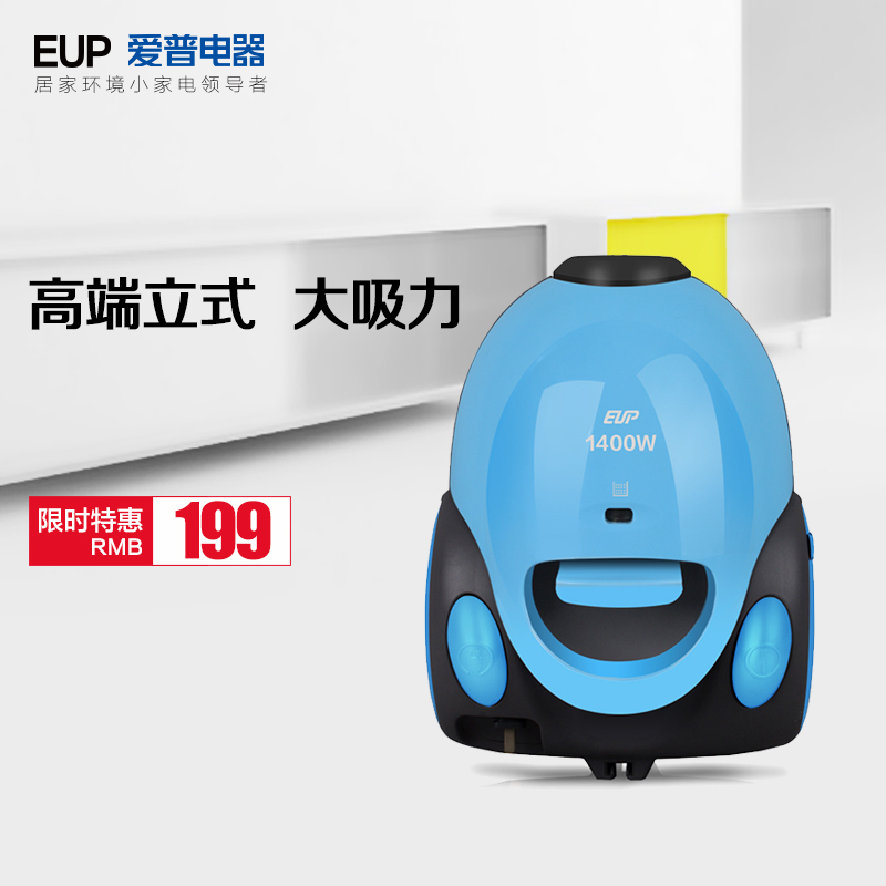 [Ten] buying packages EUP EUP VD-2314B Vacuum cleaner mini small household mites(China (Mainland))