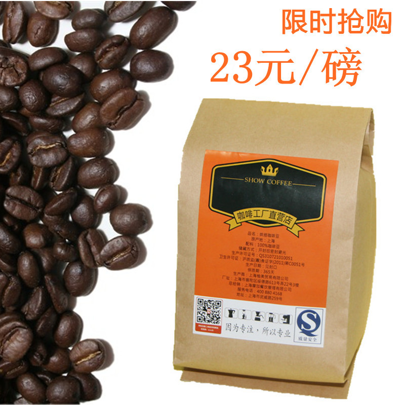 454g Fresh coffee beans aa mamba coffee powder green slimming coffee beans tea new cafe free