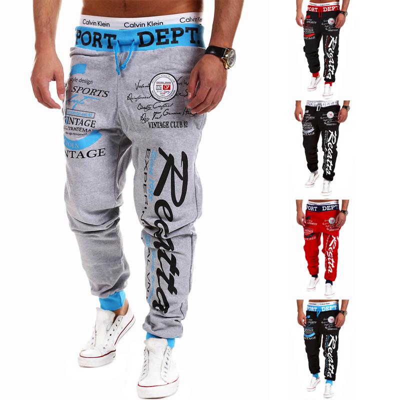 2015 Gymshark Hombre Pantalones 8753