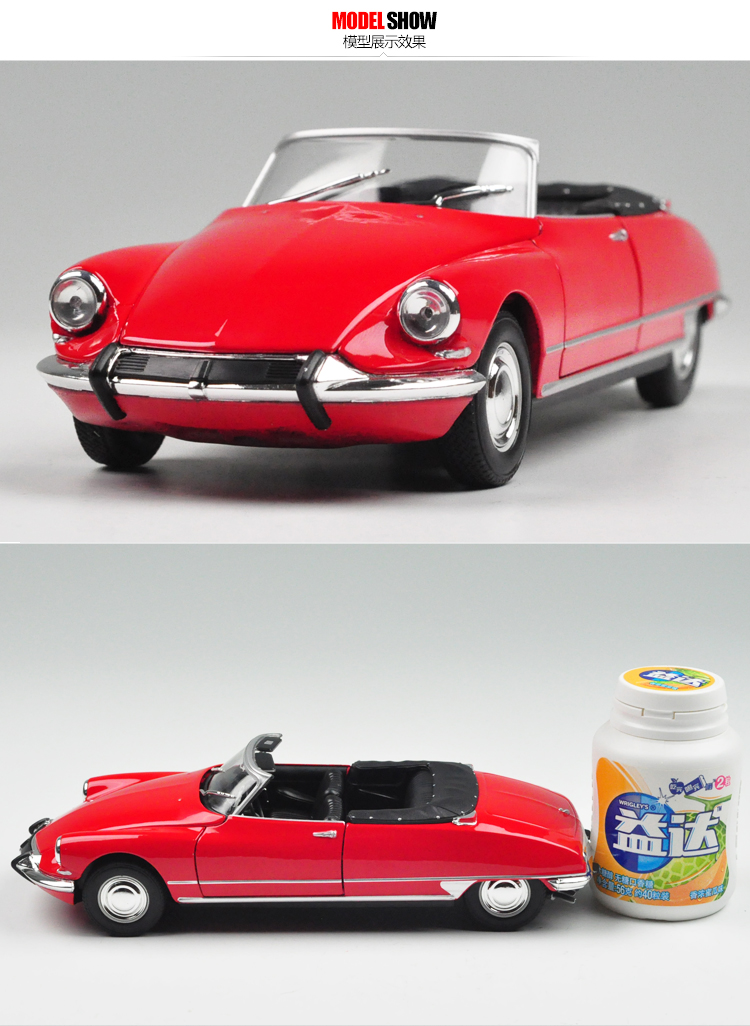 Brand New WELLY 1/24 Scale Car Model Toys France CITROEN DS-19 Cabriolet Diecast Metal Car Model Toy For Collection/Gift(China (Mainland))