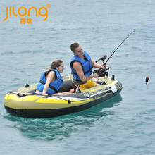 Free shipping inflatable fishing boat inflatable boat rowing boats kayak inflatable PVC boat(China (Mainland))