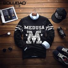 2015 New High Quality Boy Autumn Printing Sweatshirt Pullover Hoodies Men Women Long-sleeve Men Hoodies & Sweatshirts
