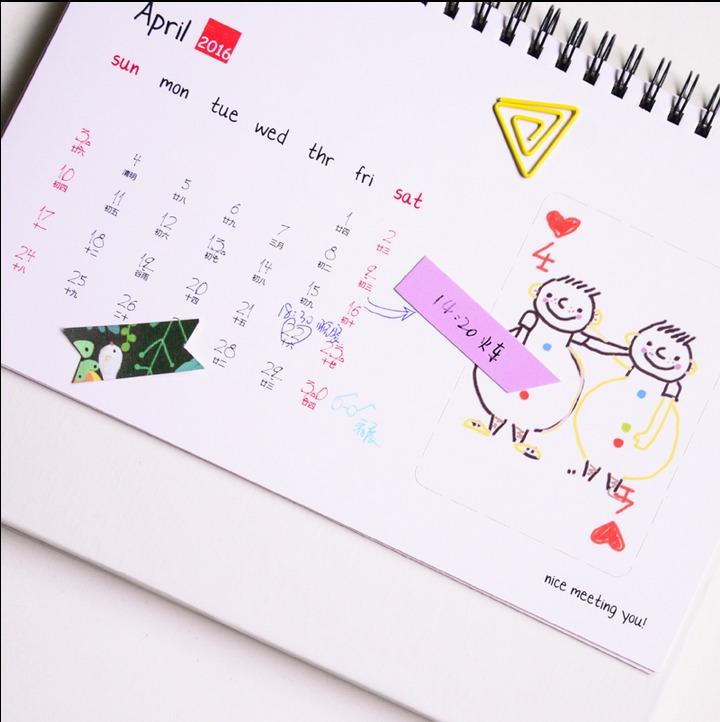 Monthly Work Planner Agenda Monthly Planner