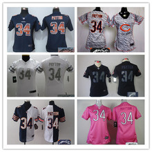 Signature 2016 Women Chicago Bears, 34 Walter Payton Kyle,17 Alshon Jeffery 22 Matt Forte Orange navy,(China (Mainland))