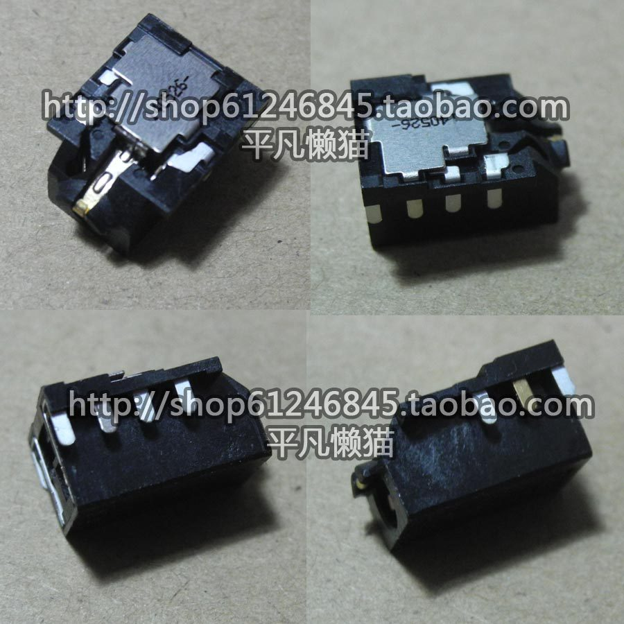 Free Shipping Original NEW Headphone jack tail plug 7-pin Audio Interface for Dell/HP/Asus notebook(China (Mainland))