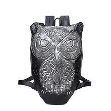 Black PU Leather Owl Backpack