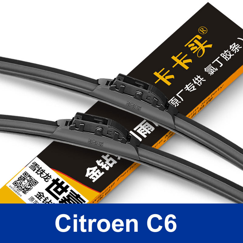 2 pcs pair New styling car Replacement Parts The front Windscreen Windshield Wiper Blade for Citroen