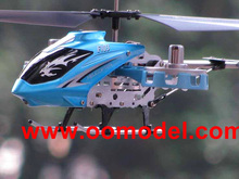 F103 AVATAR 4CH Gyro LED Mini RC Helicopter Metal Track Shipping