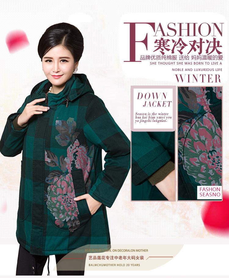 2016chinese plus sizewinterjas dames women's winter jacket parka winter coat women manteau femme jaqueta feminina  jackets