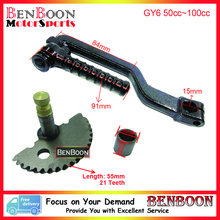 GY6 50cc Kick Start Lever and Start Gear Set 4T 139QMB Engine Chinese Scooter Parts ATV Parts Znen Roketa Baotian Free Shipping
