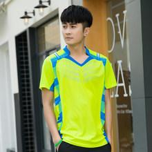 New Tennis shirts Men /Women, Badminton shirt , Table tennis t shirts, Table Tennis Jerseys ,Sports Running shirts A112(China)
