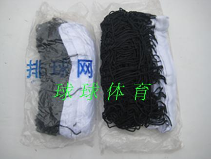 Line volleyball net standard volleyball net new style your best choice(China (Mainland))
