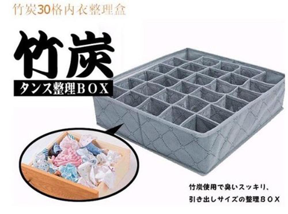 SZS Hot 30 Cell Bamboo Charcoal Underwear Bar Ties Socks Drawer Closet Organizer Storage Box(China (Mainland))