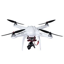 New RC Drone FreeX MCFX - 01 with 2.4G 7 CH 6 Axis Gyro Quadcopter Carefree Flight Mode Remote control helicopter Dron Toy(China (Mainland))