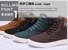 Hot hommes élégant Casual plates Lase jusqu'à mocassins affaires haut - dessus loisirs chaussures # 103(China (Mainland))