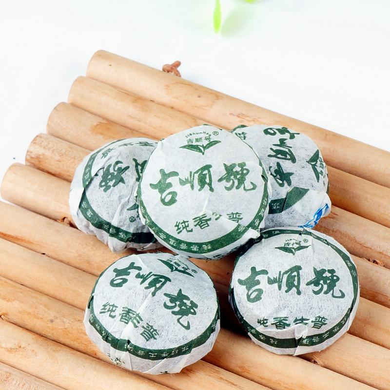 Pu Er Raw Tea Flavor Mellow Alcohol Series Of Small Tuo Yunnan Menghai Puer Tea Organic