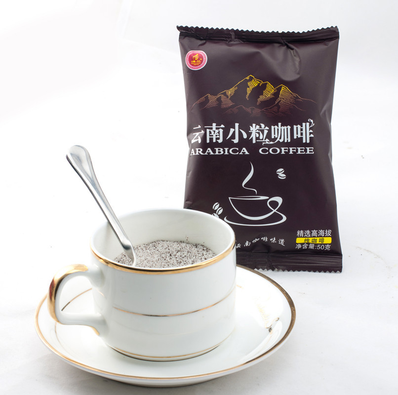 China Small grain coffee three in one Black pure instant coffee 50g EA 500g total Coffee