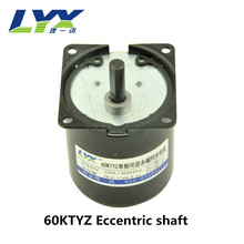 Buy 60KTYZ 28W 10RPM Eccentric shaft,Permanent magnet synchronous motor,AC gear reducer motor for $15.99 in AliExpress store
