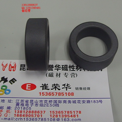 Group East magnetic ferrite magnetic nickel , zinc and copper 36-25-12 ( height ) is dedicated to high-frequency interference EM(China (Mainland))