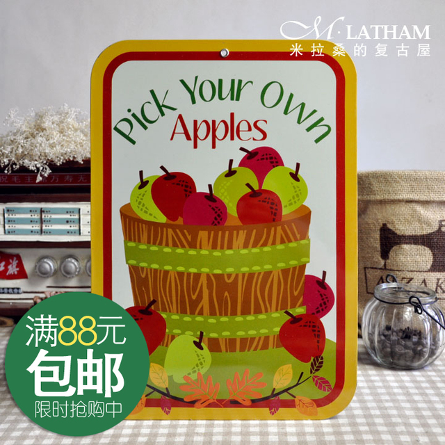 Vintage metal painting wall mural poster painting reminisced decoration apples