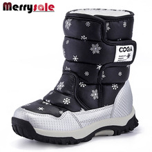 Brand shoes 2016 new autumn and winter children's snow boots women warm boots child boots(China (Mainland))