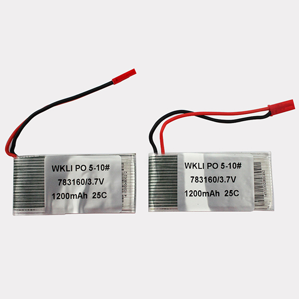 2Pcs Lipo Battery 3.7v 1200mAh 25C JST Plug For Syma S006G Mjx F28 F29 T05 T41C RC Helicopter Quadcopter Drone Bateria Toy Part(China (Mainland))