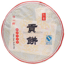 357g Puer Tea Oldest Seven Cake Packing Pu erh Pu er Slimming Products To Lose Weight