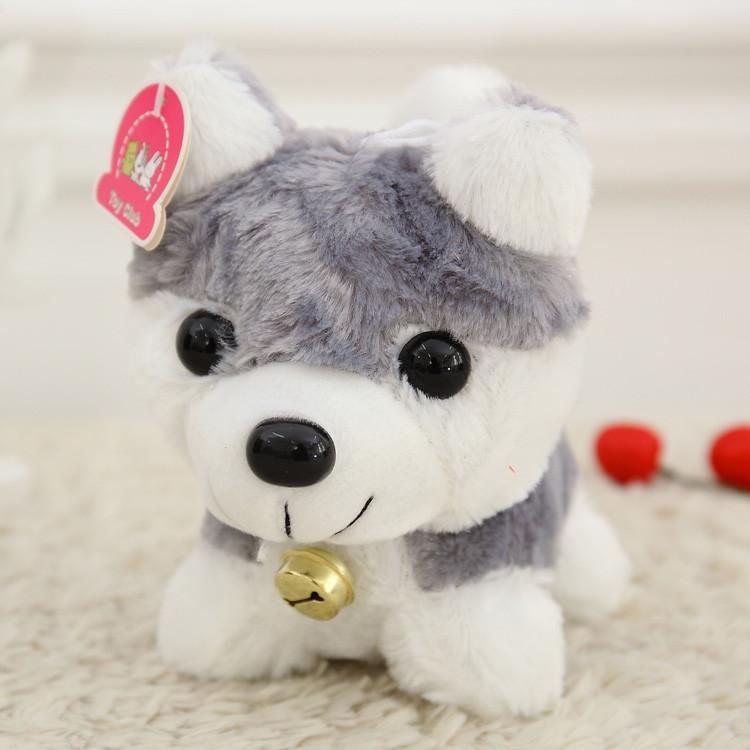 Doge Stuffed Animal Dog plush toys 18CM Wholesale