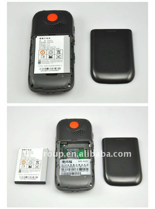 Blackberry call blocker - vehicle tracker blocker app