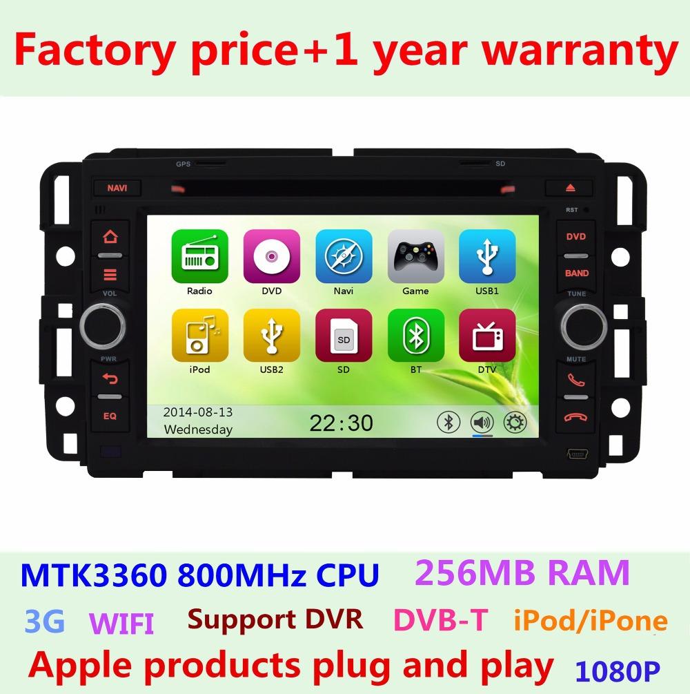 Factory Price Car DVD Player for Chevy Chevrolet Cobalt Silverado Suburban Buick Enclave Radio Stereo BT GPS Navigation system(China (Mainland))