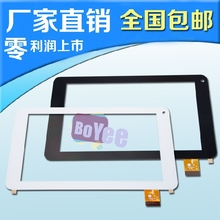7 inch outside the A702 touch screen YJ154FPC-V0 screen capacitive screen touch-screen writing tablet accessories
