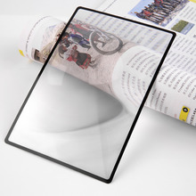 Buy 180x120mm Convinient A5 Flat PVC Magnifier Sheet X3 Book Page Magnification Magnifying Reading Glass Lens Hot Sale for $1.05 in AliExpress store
